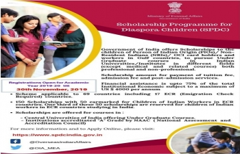 Scholarship Programme for Diaspora Children (SPDC) for  2019-20.