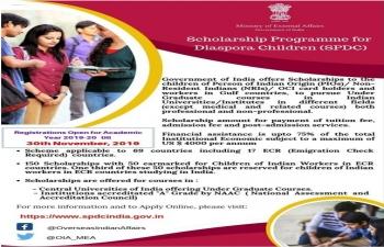 Scholarship Programme for Diaspora Children (SPDC) for  2019-20.