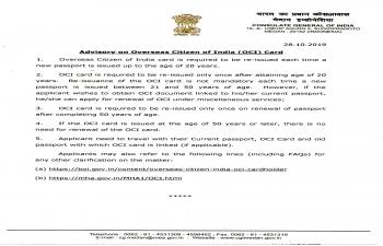 Advisory on Overseas Citizen of India (OCI) Card