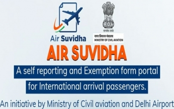 Air Suvidha - Self-declaration and application for exemption from institutional quarantine for incoming international passengers